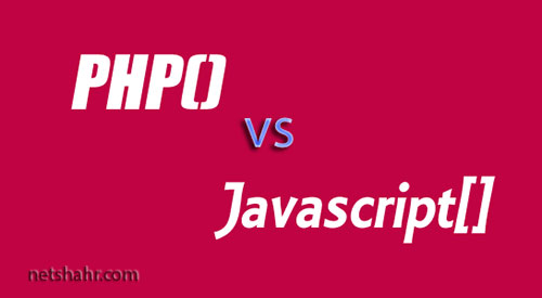 Php-Array-vs-Javascript-Array